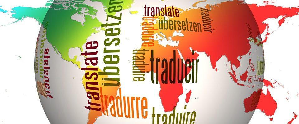 pools vertaalbureau